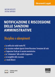 Book Cover: Notificazione e riscossione delle sanzioni amministrative